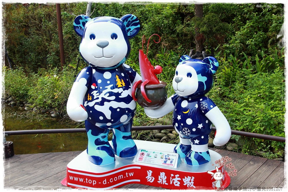 秋紅谷親子熊by小雪兒1031207IMG_6090.JPG
