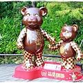 秋紅谷親子熊by小雪兒1031207IMG_6093.JPG