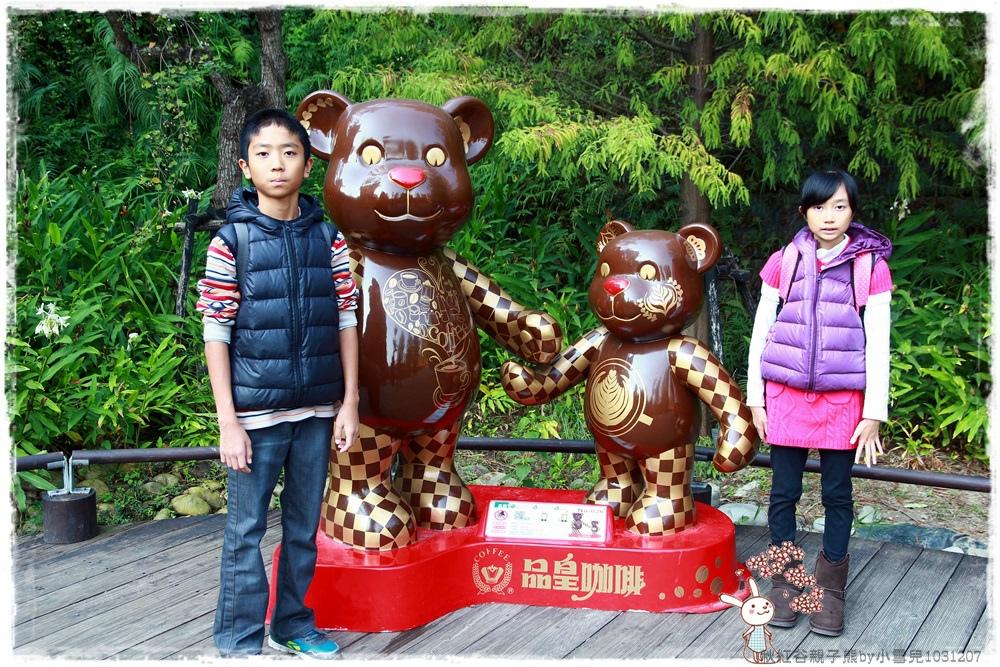 秋紅谷親子熊by小雪兒1031207IMG_6094.JPG