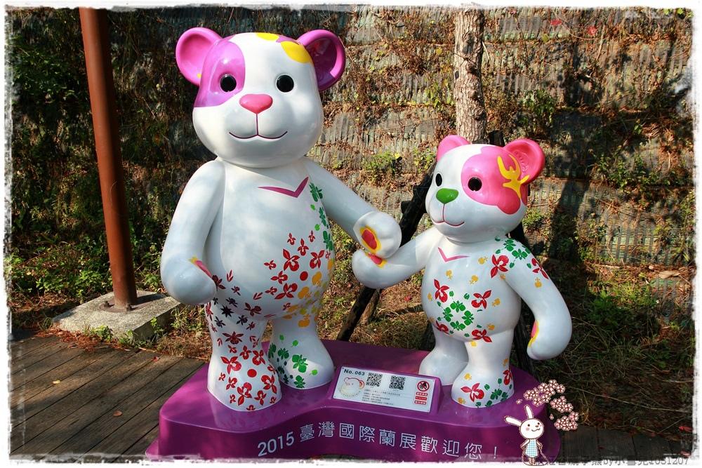 秋紅谷親子熊by小雪兒1031207IMG_6095.JPG