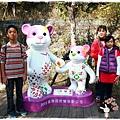 秋紅谷親子熊by小雪兒1031207IMG_6096.JPG