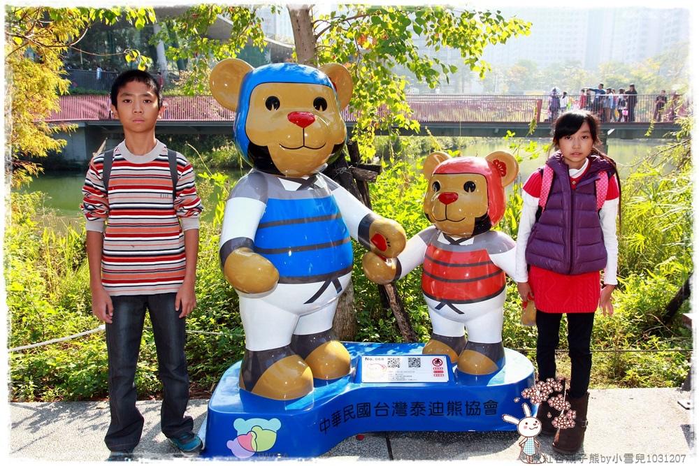 秋紅谷親子熊by小雪兒1031207IMG_6098.JPG