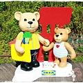 秋紅谷親子熊by小雪兒1031207IMG_6100.JPG