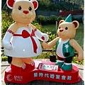 秋紅谷親子熊by小雪兒1031207IMG_6103.JPG