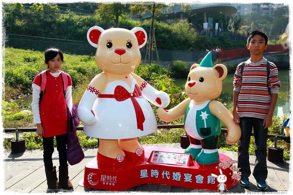 秋紅谷親子熊by小雪兒1031207IMG_6104.JPG