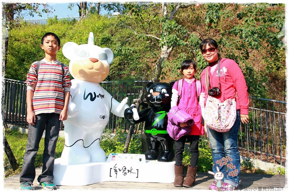秋紅谷親子熊by小雪兒1031207IMG_6106.JPG