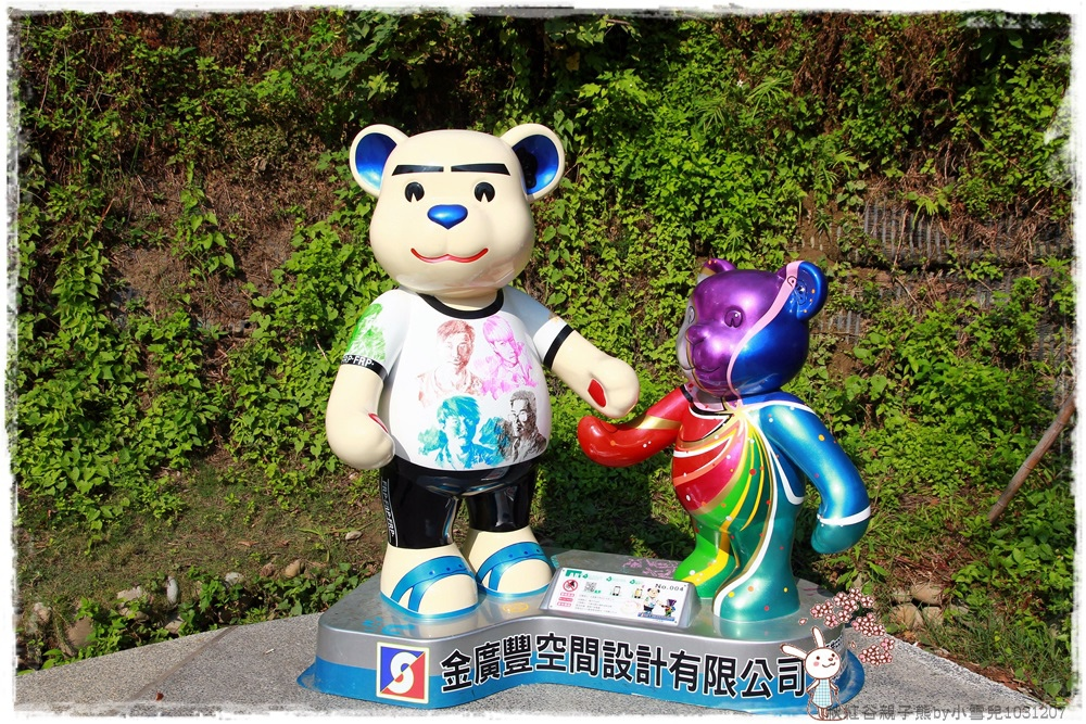 秋紅谷親子熊by小雪兒1031207IMG_6110.JPG