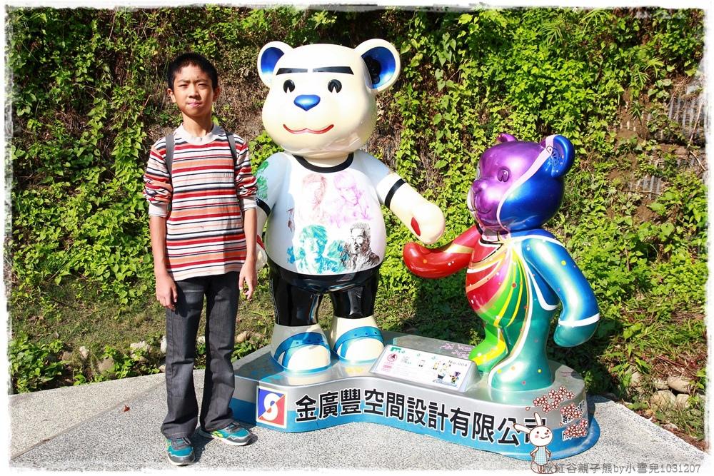 秋紅谷親子熊by小雪兒1031207IMG_6111.JPG