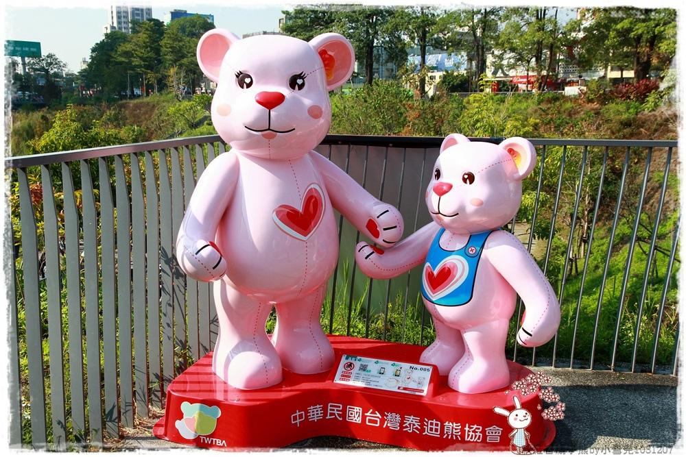 秋紅谷親子熊by小雪兒1031207IMG_6113.JPG