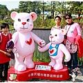 秋紅谷親子熊by小雪兒1031207IMG_6114.JPG