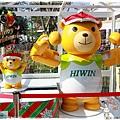 秋紅谷親子熊by小雪兒1031207IMG_6122.JPG