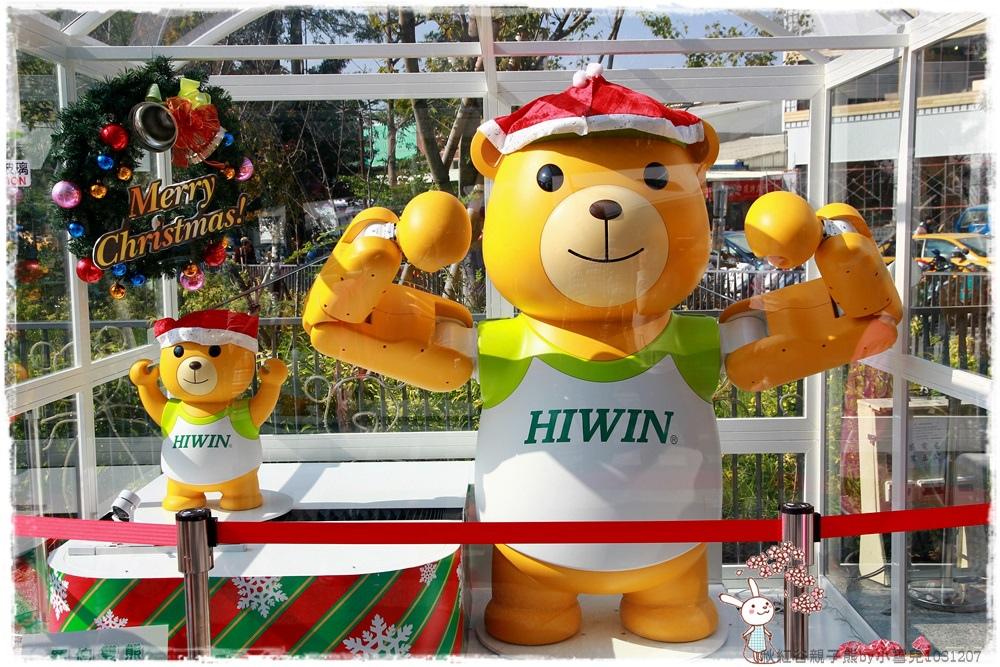 秋紅谷親子熊by小雪兒1031207IMG_6123.JPG