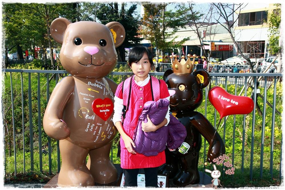 秋紅谷親子熊by小雪兒1031207IMG_6125.JPG