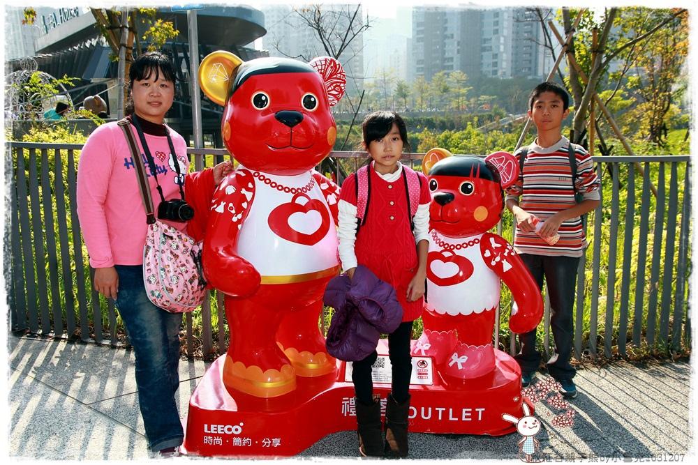 秋紅谷親子熊by小雪兒1031207IMG_6128.JPG