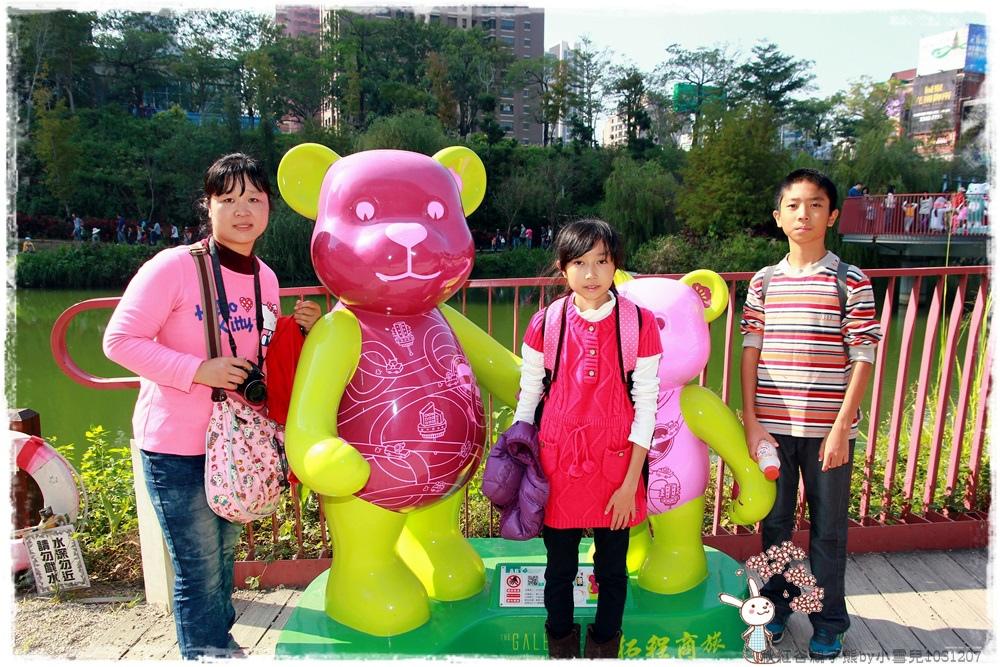 秋紅谷親子熊by小雪兒1031207IMG_6136.JPG