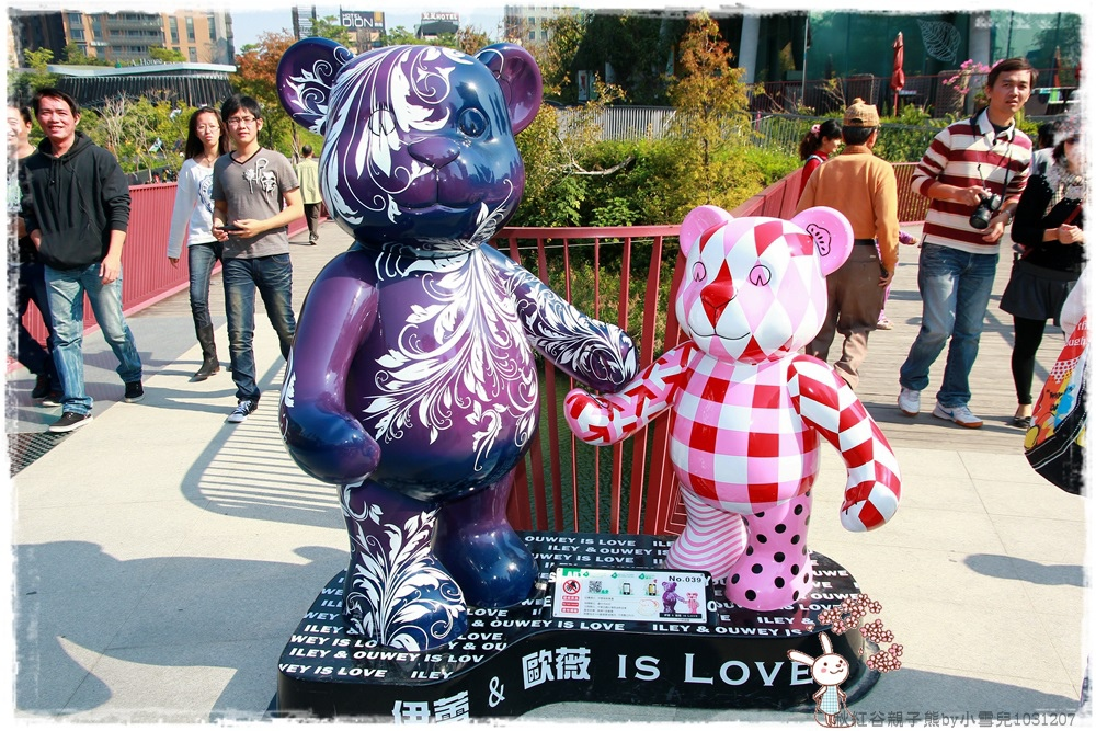 秋紅谷親子熊by小雪兒1031207IMG_6138.JPG