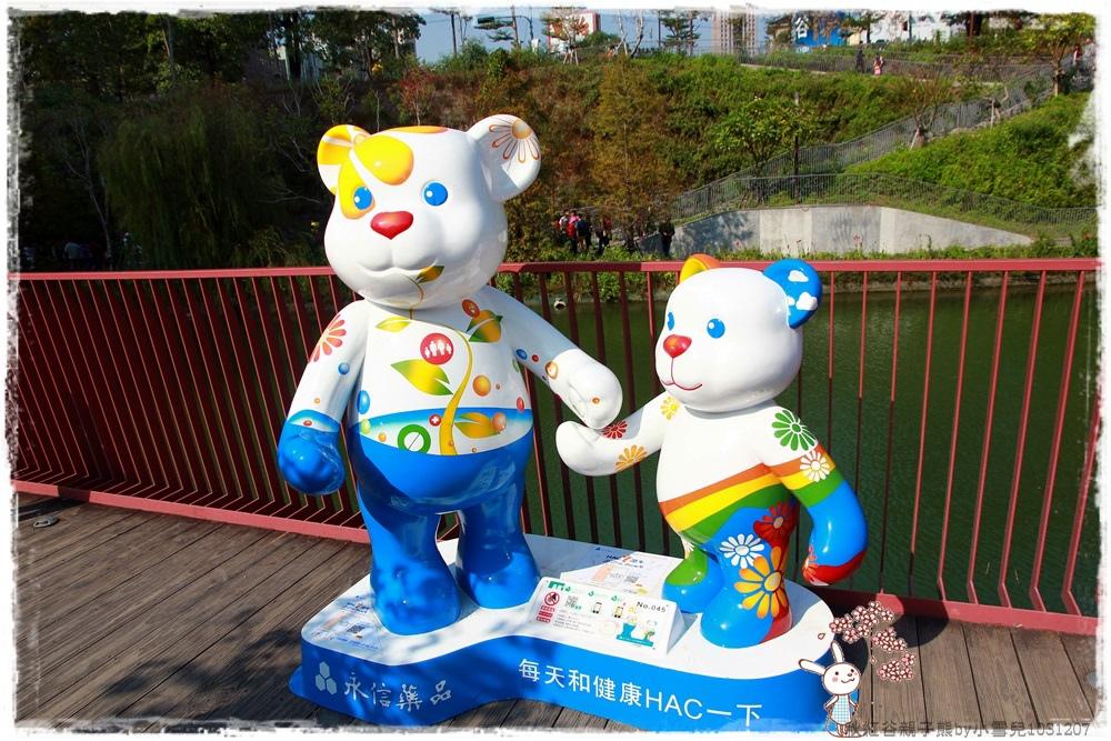 秋紅谷親子熊by小雪兒1031207IMG_6140.JPG