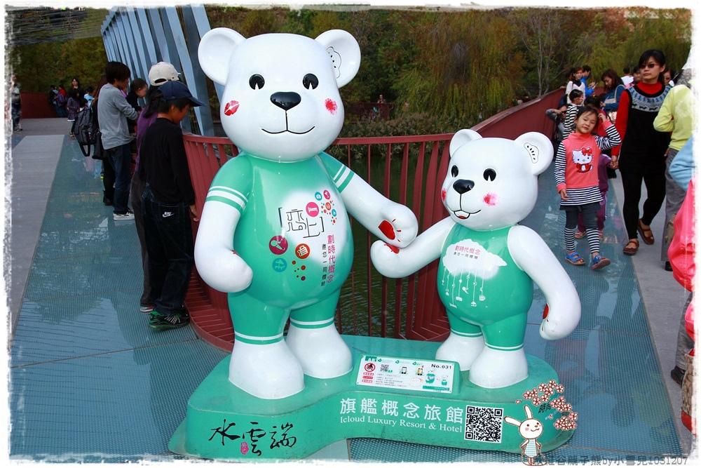 秋紅谷親子熊by小雪兒1031207IMG_6142.JPG