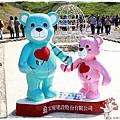 秋紅谷親子熊by小雪兒1031207IMG_6146.JPG