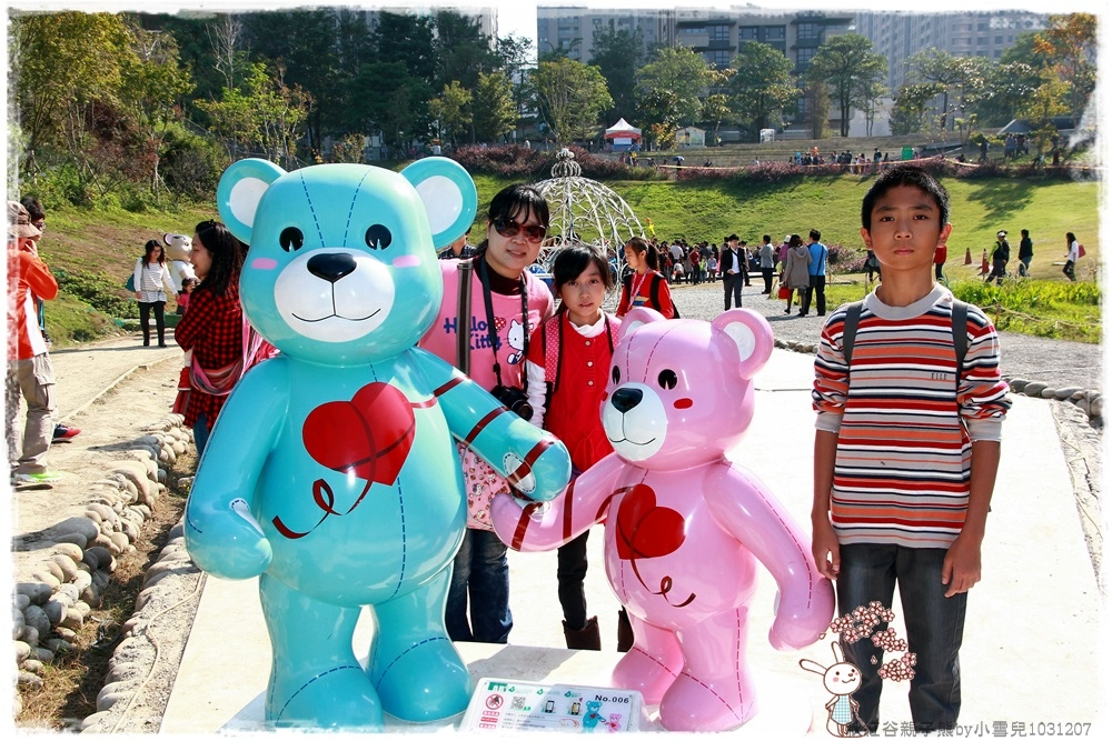 秋紅谷親子熊by小雪兒1031207IMG_6147.JPG
