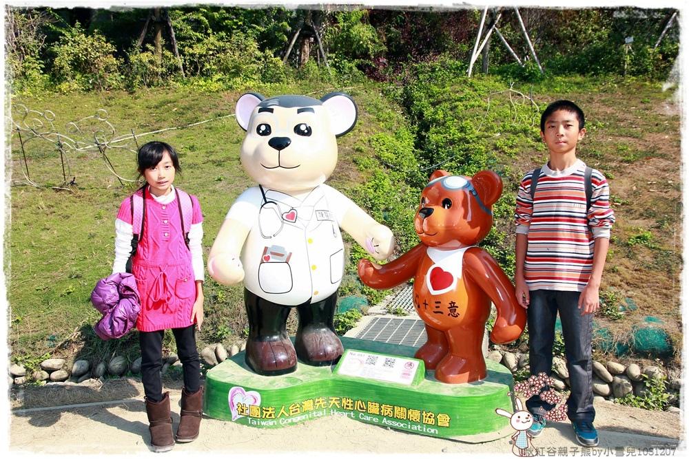 秋紅谷親子熊by小雪兒1031207IMG_6149.JPG