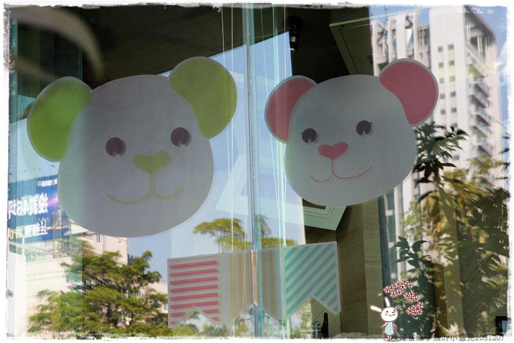 秋紅谷親子熊by小雪兒1031207IMG_6154.JPG
