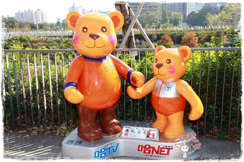 秋紅谷親子熊by小雪兒1031207IMG_6162.JPG
