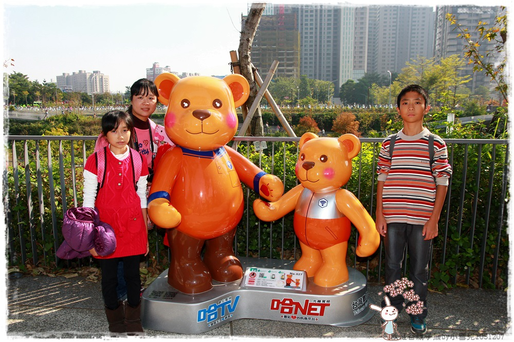 秋紅谷親子熊by小雪兒1031207IMG_6163.JPG