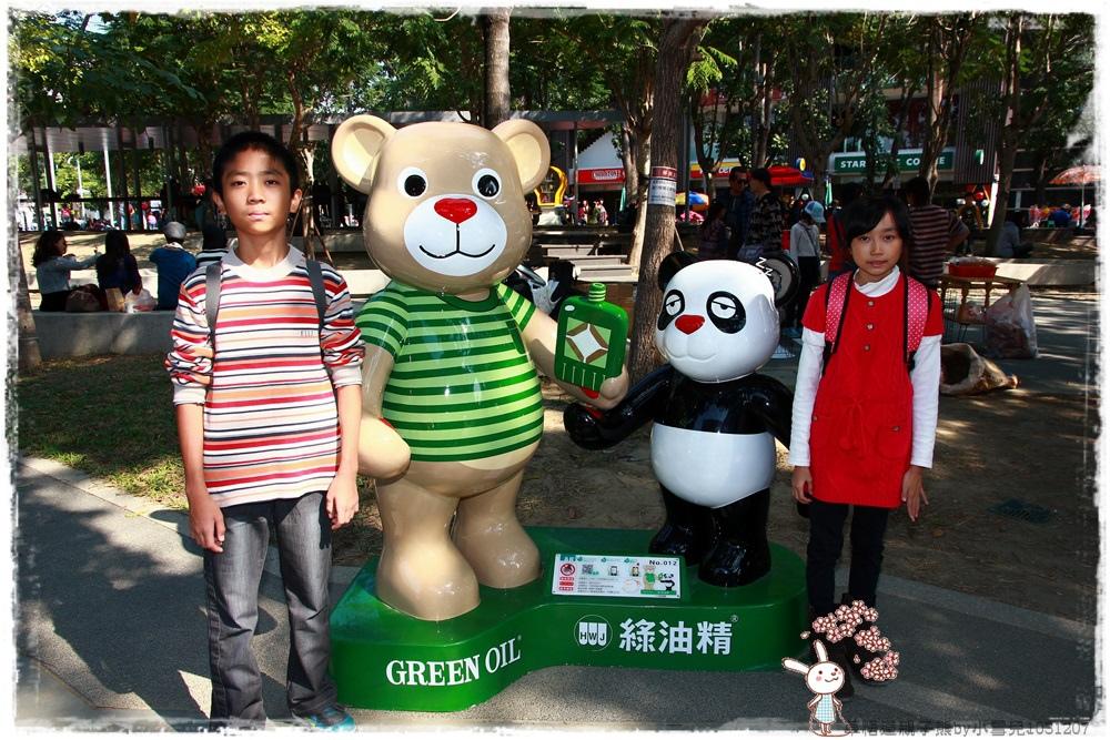 草悟道親子熊by小雪兒1031207IMG_6173.JPG