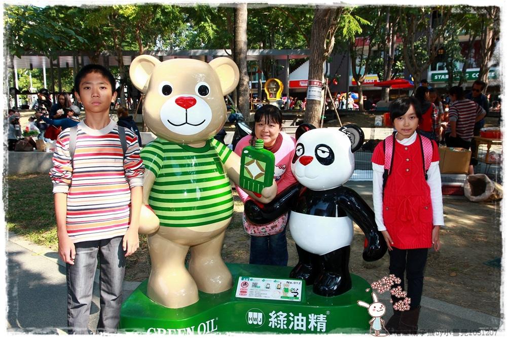 草悟道親子熊by小雪兒1031207IMG_6174.JPG