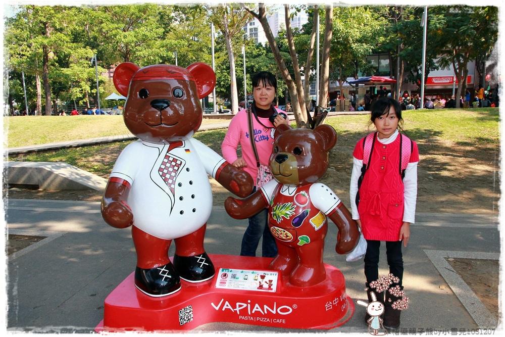 草悟道親子熊by小雪兒1031207IMG_6178.JPG