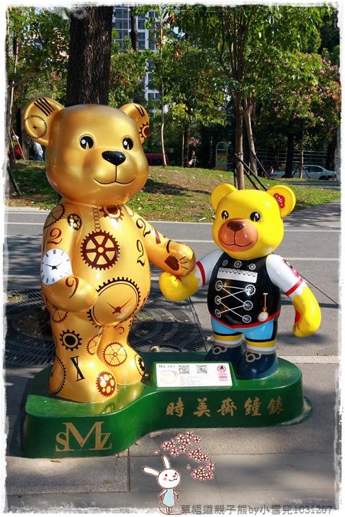 草悟道親子熊by小雪兒1031207IMG_6179.JPG