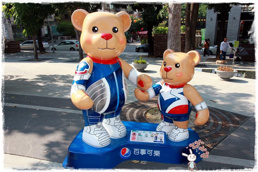 草悟道親子熊by小雪兒1031207IMG_6187.JPG