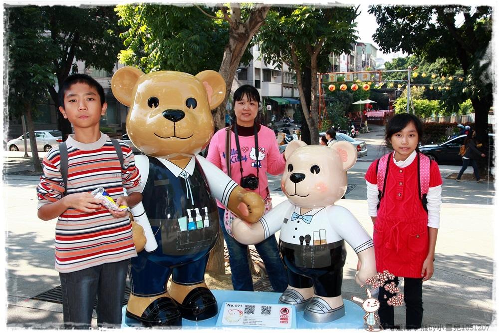 草悟道親子熊by小雪兒1031207IMG_6188.JPG