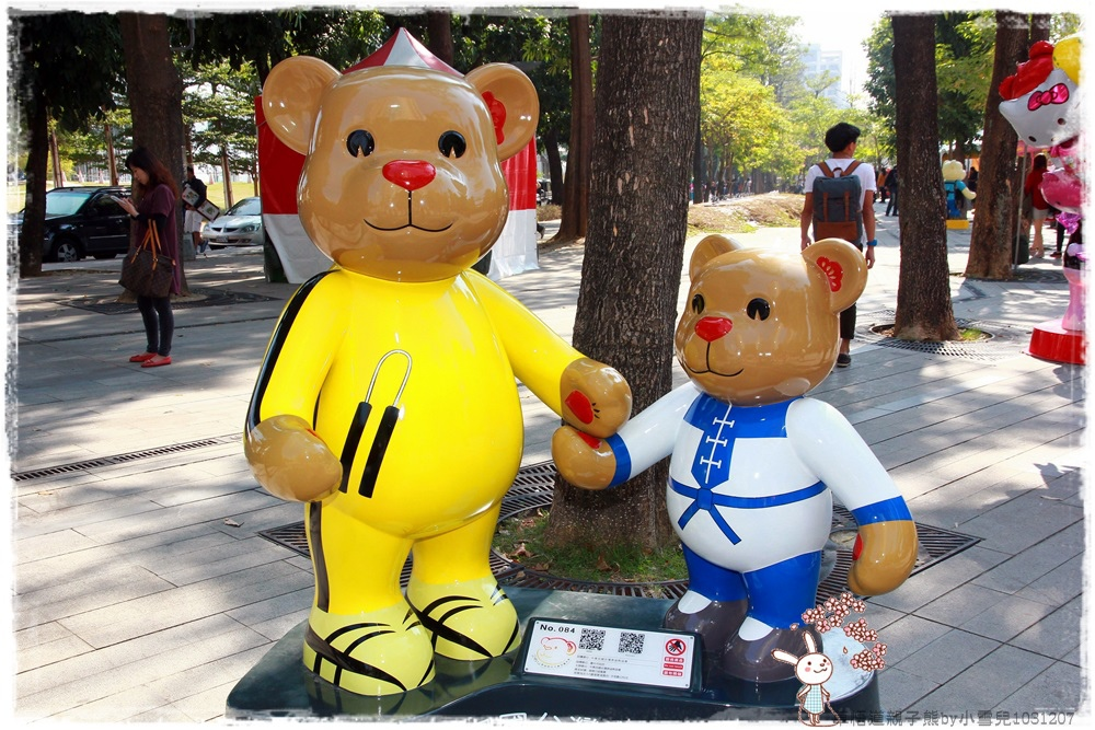 草悟道親子熊by小雪兒1031207IMG_6190.JPG