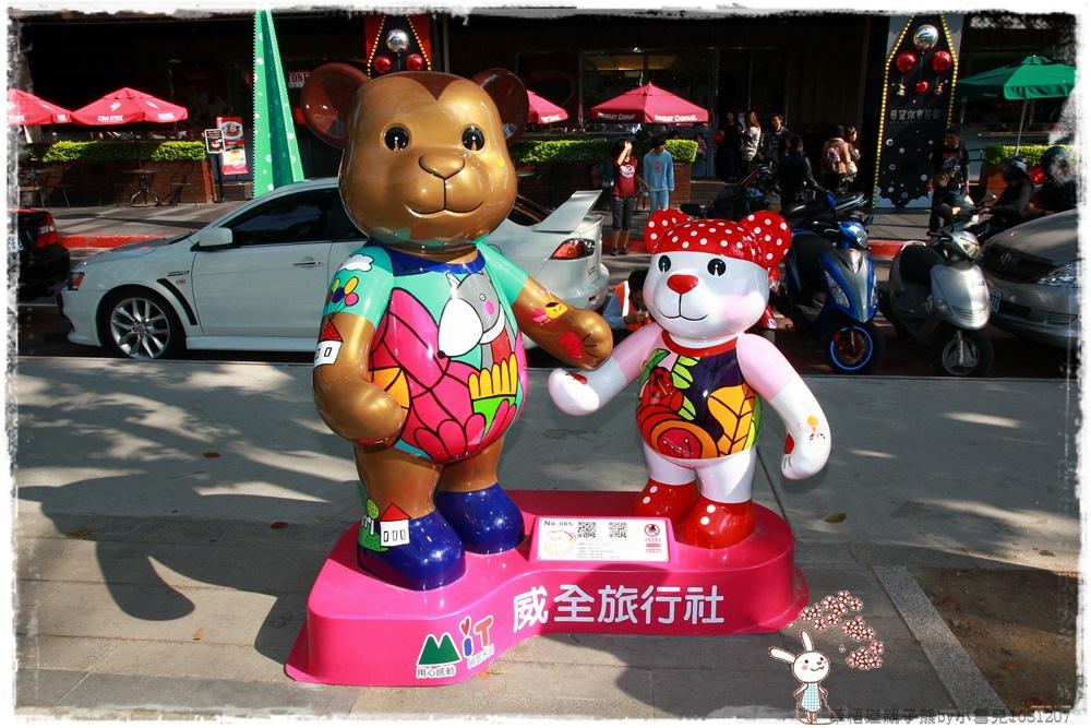 草悟道親子熊by小雪兒1031207IMG_6222.JPG