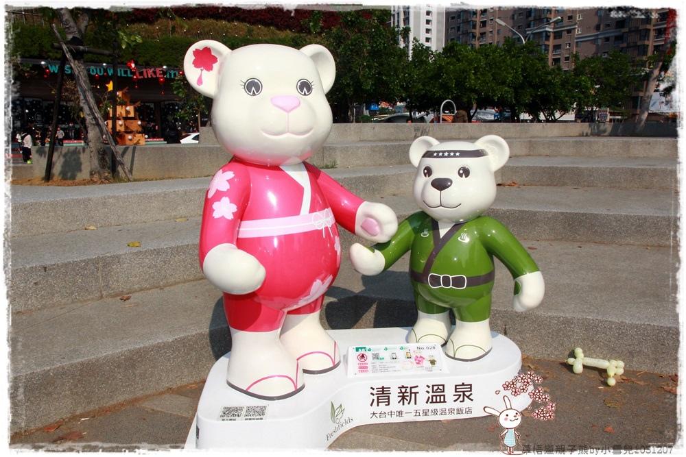 草悟道親子熊by小雪兒1031207IMG_6234.JPG