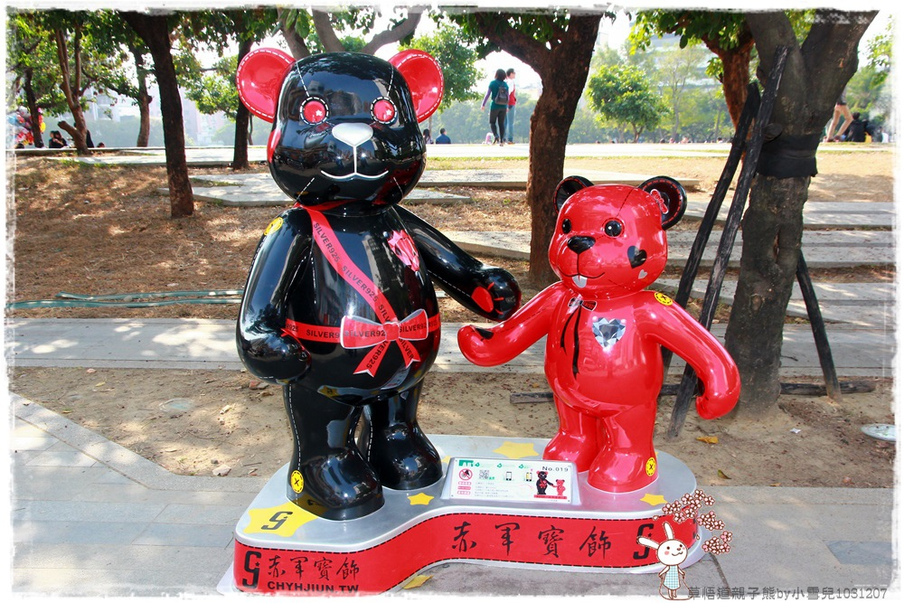 草悟道親子熊by小雪兒1031207IMG_6237.JPG