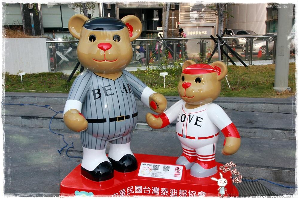 草悟道親子熊by小雪兒1031207IMG_6238.JPG