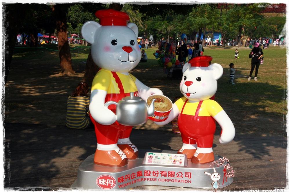 草悟道親子熊by小雪兒1031207IMG_6252.JPG