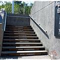 和興車站by小雪兒1030713IMG_0899.JPG