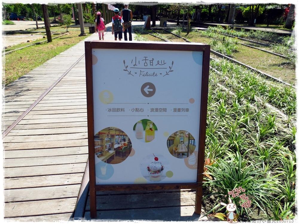 和興車站by小雪兒1030713IMG_0922.JPG
