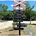 和興車站by小雪兒1030713IMG_0925.JPG