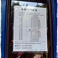 和興車站by小雪兒1030713IMG_0963.JPG