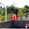 和興車站by小雪兒1030713IMG_9236.JPG