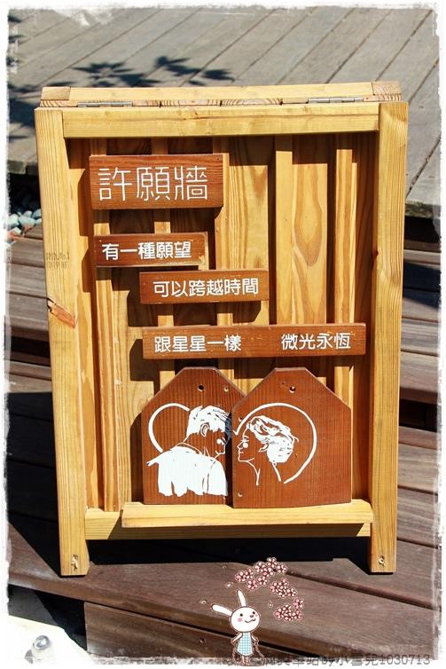 和興車站by小雪兒1030713IMG_9256.JPG