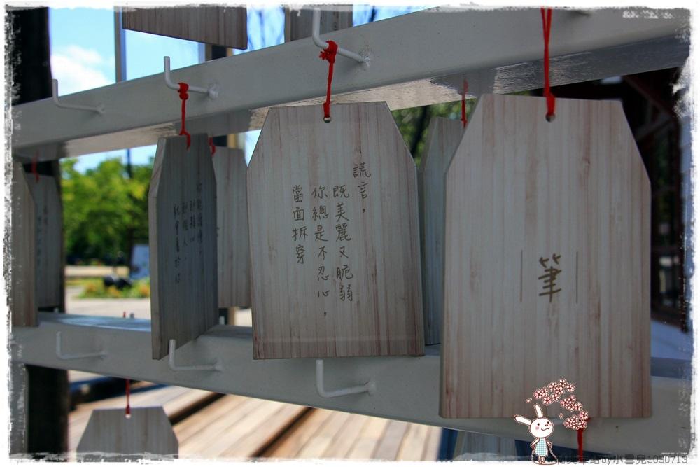 和興車站by小雪兒1030713IMG_9263.JPG