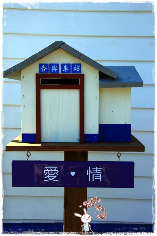和興車站by小雪兒1030713IMG_9264.JPG