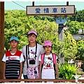 和興車站by小雪兒1030713IMG_9268.JPG