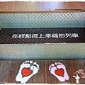和興車站by小雪兒1030713IMG_9307.JPG